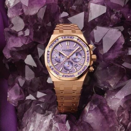 Audemars Piguet 2021 Be Yourself Female Collection